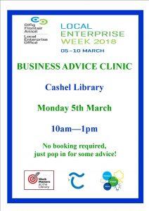 business advice clinic