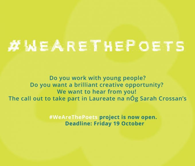 #WeAreThePoets Call Out For Partners