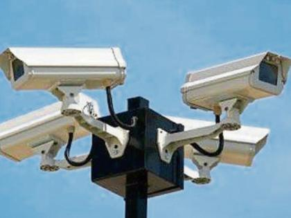 CCTV In Roscrea: Public Consultation And Information Session 7-8pm